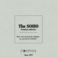 Giấy Dán Tường SOHO 2020